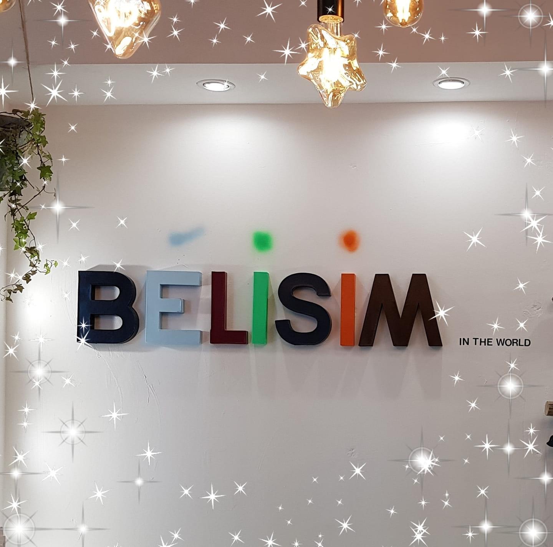 logo Bélisim